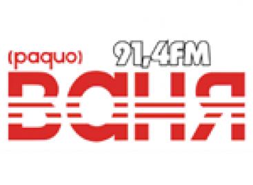 Белгородские эфиры на BelRadio.NET. Навигатор по сайту