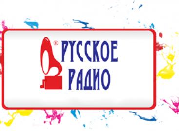 Русское радио Белгород Online – 102.2 FM