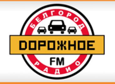 Дорожное радио Белгород Online – 106.8 FM