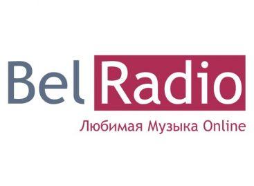 BelRadio OnLine