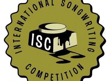 Долгожданное объявление результатов конкурса «ISC»