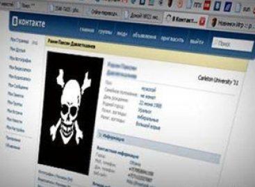 «ВКонтакте» выплатит 210 тысяч рублей «Гала Рекордс»