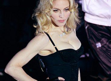 Мадонна представляет себя в роли президента