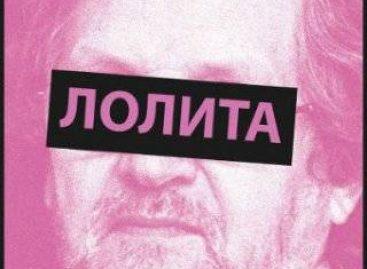 Скандальный спектакль «Лолита» был запрещен в Санкт-Петербурге