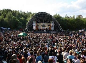 В субботу состоится музыкальный фестиваль «Дикая мята»