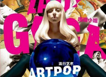 """Для обложки """"ARTPOP"""" Китай решил «одеть» Леди Гагу"""