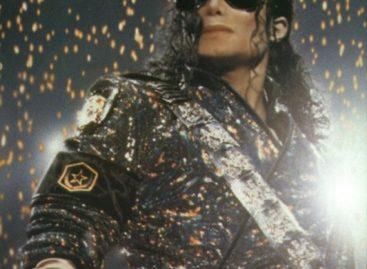 """""""Sony"""" для рекламы выкупили песню Майкла Джексона"""