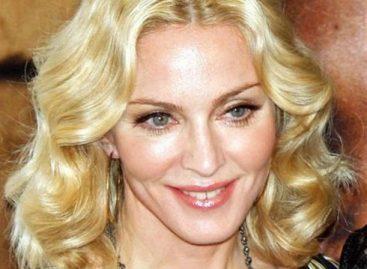 Мадонна готовит новый альбом!
