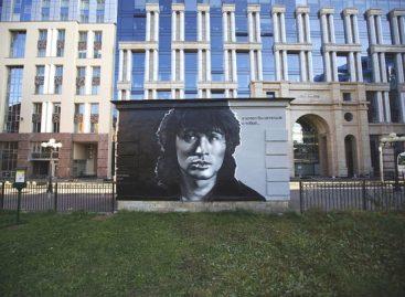 Уличный портрет Цоя останется в Петербурге