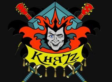 «КняZz» ищет нового скрипача