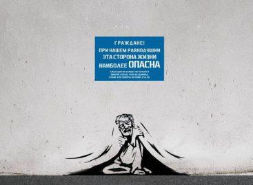Русские рок-музыканты снялись в благотворительном клипе