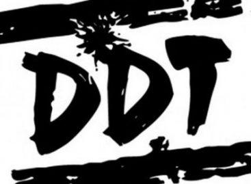 «ДДТ» выпустили обновленные версии «Единочества» и «Пропавшего без вести»