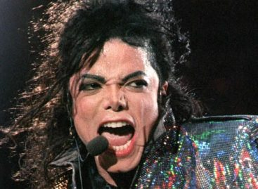 Латиноамериканские музыканты записали трибьют Майклу Джексону