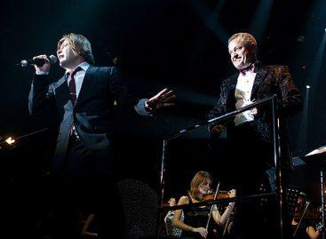 «Би-2» готовят винил с симфоническим оркестром