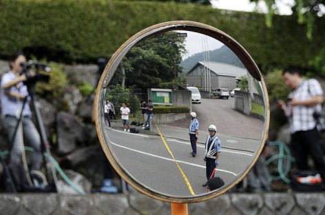 Самое громкое преступление в Японии за последние годы – «Резня в Сагамихаре»