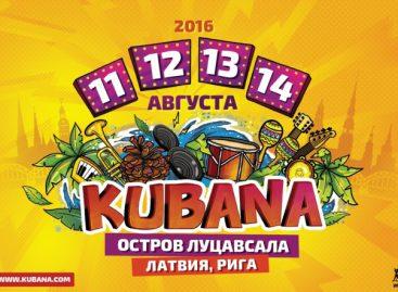 Kubana в Риге: как это будет?