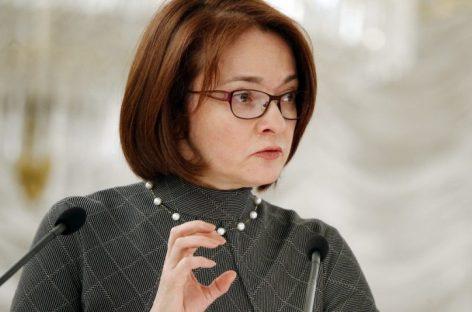 Глава ЦБ пообещала банкам высокую прибыль в этом году