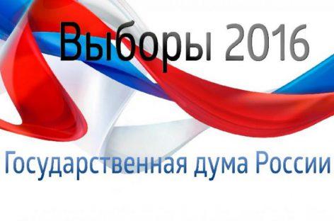 180 кандидатов на выборы Госдуму зарегистрировались в столице