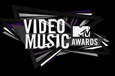 Лауреаты MTV Video Music Awards!