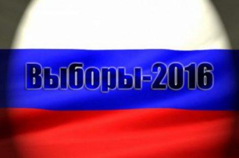 Агитация  на телеканалах России стартует 22 августа