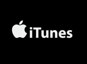 Саундтрек к «Отряду самоубийц» и «Tuesday» Бурака Йетера остаются на вершине российского iTunes