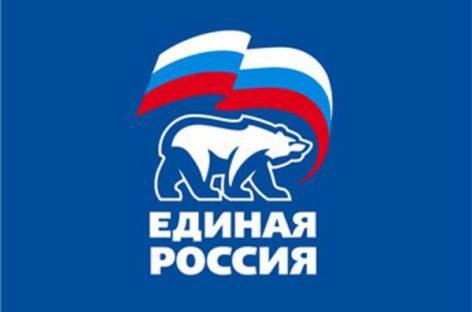 «Единороссы» лидируют на выборах