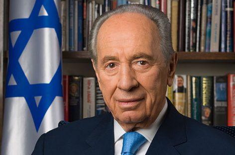 Скончался экс-президент Израиля