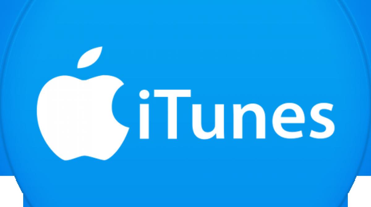 Сборник осенней музыки возглавил альбомный чарт российского iTunes