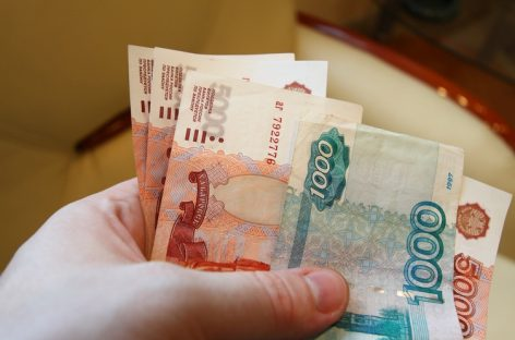 Доходы россиян снизились на 8 %
