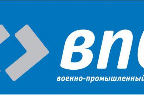 Банк ВПБ приостановил выдачу вкладов