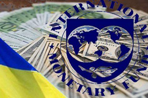 РФ будет голосовать против продления программы помощи Украине от МВФ