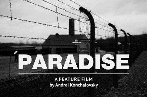 На «Оскар» выдвинут «Рай» Кончаловского