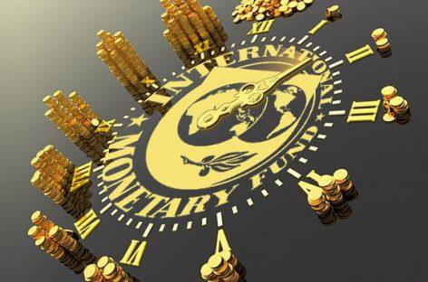 Украинский Минфин уже «определил» новый транш МВФ