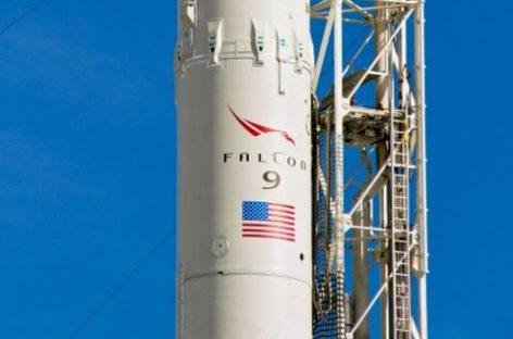 Эксперты назвали причину взрыва ракеты Falcon 9