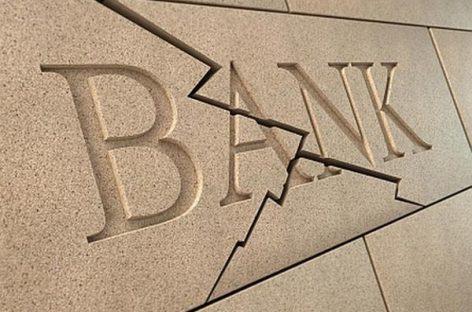 В Центробанке рассказали, сколько банков было закрыто за 10 лет
