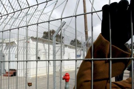 200 заключенных сбежали из тюрьмы в Сан-Паулу