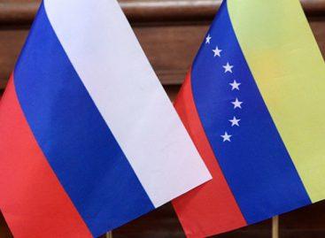 Министр нефти Венесуэлы приехал в РФ для переговоров