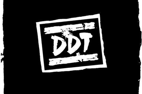 ДДТ весной выступит в столицах с программой «История звука»