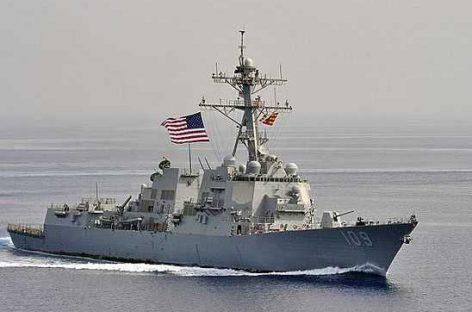 США нанесли удар по Йемену