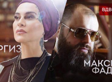 Наргиз  остается на вершине российского iTunes