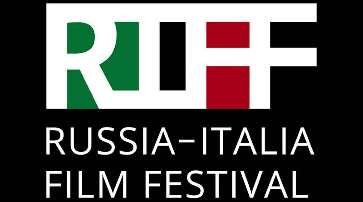 В столице пройдет российско-итальянский кинофестиваль RIFF