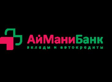 Банк России отозвал лицензию у еще одного банка
