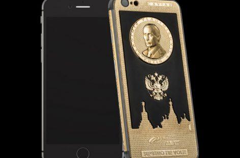 Выпущен iPhone 7 с портретом Путина