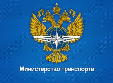 Минтранс получит средства из госбюджета для закупки самолетов SukhoI Superjet 100 и L-410