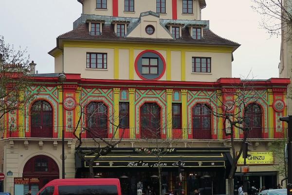 Концертный зал «Батаклан» откроется спустя год после теракта