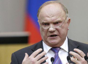 Геннадий Зюганов предрек экономический и политический кризис в 2017-м