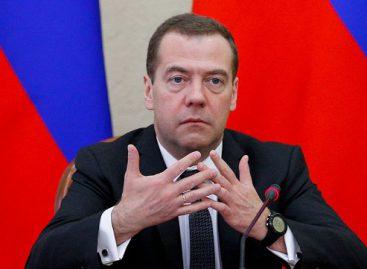 Медведев рассказал о поддержке регионов в 2017-м