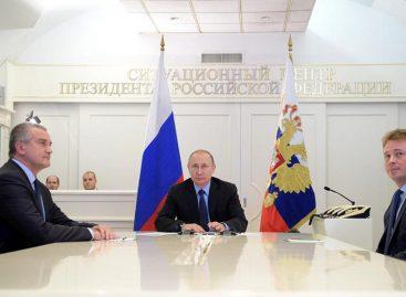 Путин запустил газ в Крым