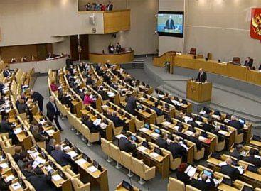 В парламенте рассмотрят законопроект об увеличении финансирования партий