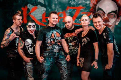 «КняZz» выпустил два сингла
